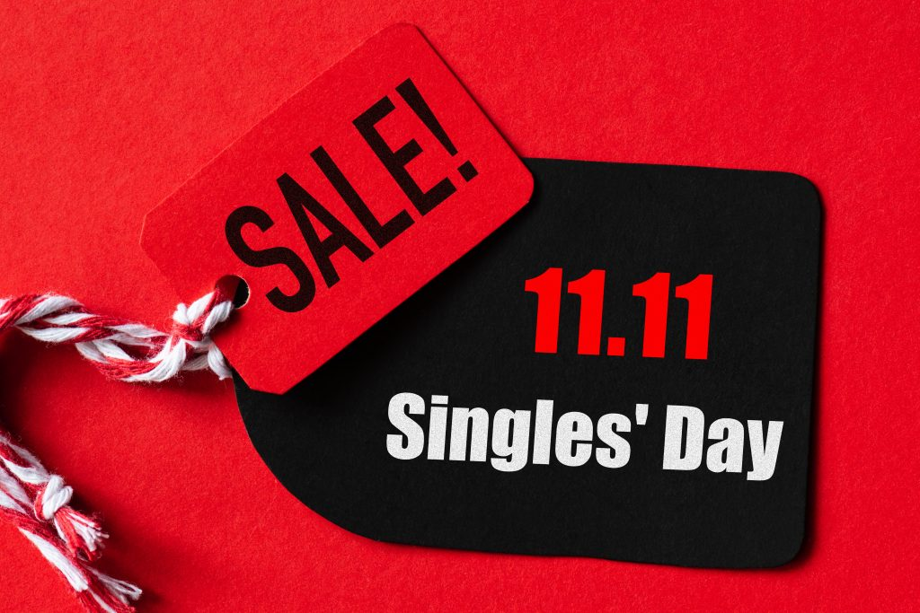 Singles Day 2020 Example 1